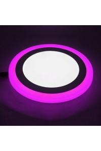 Точечный светильник Truenergy 6+3W 10214 (розовый)
