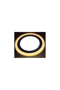 Точечный светильник Truenergy 3+2W 10221 (желтый)