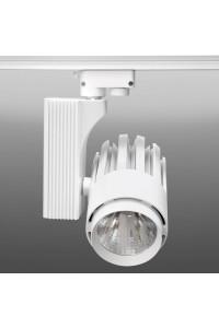 Трековый светодиодный светильник Track-59 (220V, белый корпус, 40W, однофазный ) 82910