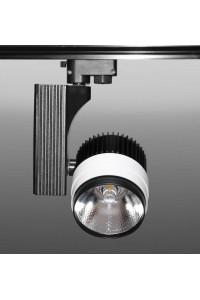 Трековый светодиодный светильник Track-46 (220V, черно-белый корпус, 20W, однофазный ) 82915