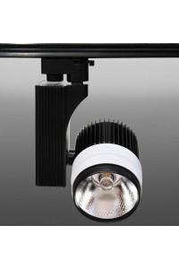 Трековый светодиодный светильник Track-47 (220V, черно-белый корпус, 30W, однофазный ) 82918