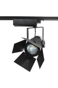 Трековый светодиодный светильник Track-97 (220V, черный корпус, 20W, однофазный) 99755
