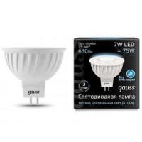 Светодиодная лампа Gauss LED MR16 GU5.3 7W 630lm 4100K 1/10/100
