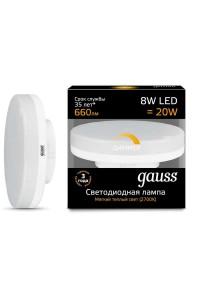 Светодиодная лампа Gauss LED GX53 8W 660lm 3000K Диммируемая1/10/100