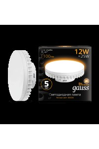 Светодиодная лампа Gauss LED GX70 12W 1000lm AC150-265V 2700K 1/10/50