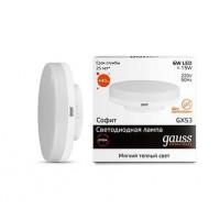 Светодиодная лампа Gauss LED Elementary GX53 6W 440lm 2700K 1/10/100