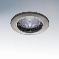 Встраиваемый светильник Lightstar TESO FIX 11075