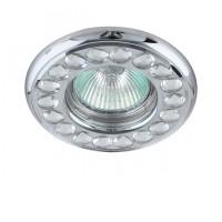 Встраиваемый светильник Lightstar MIRIADE 11904