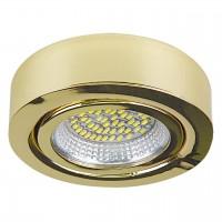 Встраиваемый светильник Lightstar MOBILED 3132