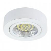 Точечный накладной светильник Lightstar MOBILED 3330