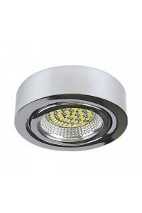 Точечный накладной светильник Lightstar MOBILED 3334