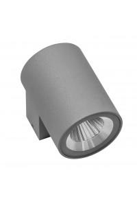 Настенный светильник Lightstar PARO 350692