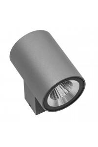 Настенный светильник Lightstar PARO 351694