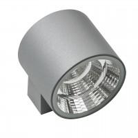 Точечный накладной светильник NOVOTECH ELITE 370592