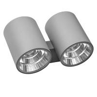 Настенный светильник Lightstar PARO 372594