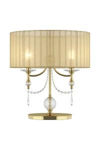 Настольный светильник Lightstar PARALUME 725923