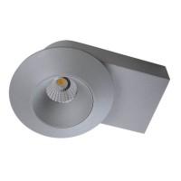 Потолочный светодиодный светильник Lightstar Orbe 051319