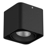 Потолочный светодиодный светильник Lightstar Monocco 052317