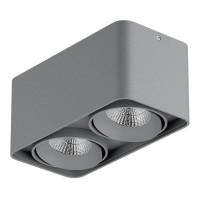 Потолочный светодиодный светильник Lightstar Monocco 052329