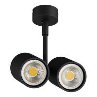 Потолочный светильник Lightstar Rullo 214447