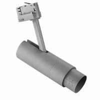 Трековый светодиодный светильник Lightstar Fuoco Led 215439