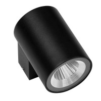Уличный настенный светодиодный светильник Lightstar Paro 350674