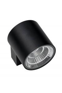 Уличный настенный светодиодный светильник Lightstar Paro 360674