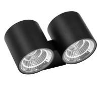 Уличный настенный светодиодный светильник Lightstar Paro 362672