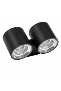 Уличный настенный светодиодный светильник Lightstar Paro 362674