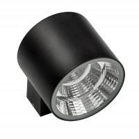 Уличный настенный светодиодный светильник Lightstar Paro 370574