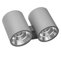 Уличный настенный светодиодный светильник Lightstar Paro 372692