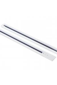 Шинопровод встраиваемый однофазный Lightstar Barra 501025