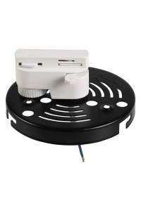 Адаптер для шинопровода Lightstar Asta 592066