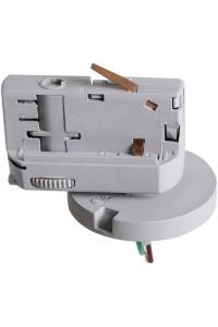 Адаптер для шинопровода Lightstar Asta 594019