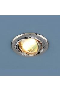 Встраиваемый светильник Elektrostandard 704 CX MR16 SN/N сатин-никель/никель 4607138147780