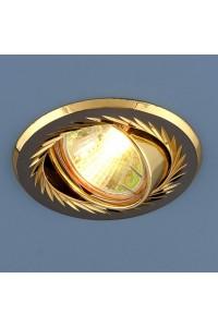 Встраиваемый светильник Elektrostandard 704 CX MR16 GU/GD черный/золото 4607176192629