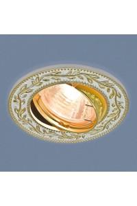 Встраиваемый светильник Elektrostandard 713 MR16 WH/GD белый/золото 4690389060717