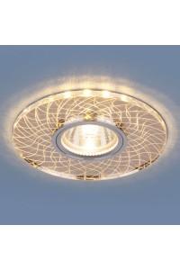 Встраиваемый светильник Elektrostandard 8091 MR16 SL/GD зеркальный/золотой 4690389102899
