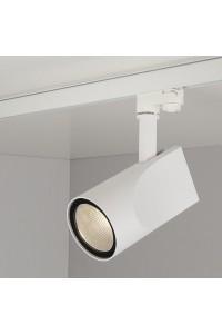 Трековый светодиодный светильник Elektrostandard Vista белый 32W 4200K 4690389111495