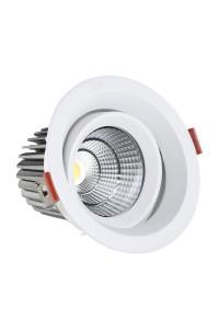 Встраиваемый светодиодный светильник Kink Light Точка 2121