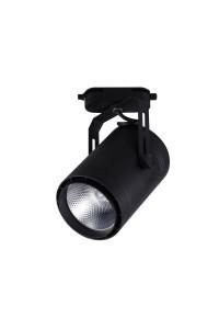 Трековый светодиодный светильник Kink Light Треки 6483-1,19