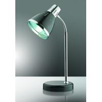 Настольная лампа ODEON LIGHT HINT 2221/1T