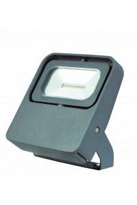 Ландшафтный светодиодный прожектор NOVOTECH ARMIN LED 357408