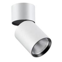 Накладной светильник NOVOTECH  TUBO 357471