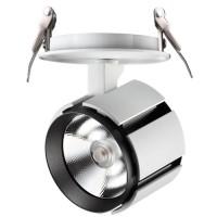Встраиваемый светильник NOVOTECH  KULLE 357536