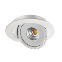 Встраиваемый светодиодный светильник NOVOTECH  GESSO 357576