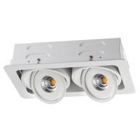 Встраиваемый светодиодный светильник NOVOTECH  GESSO 357578