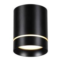 Накладной светодиодный светильник NOVOTECH  ARUM 357685