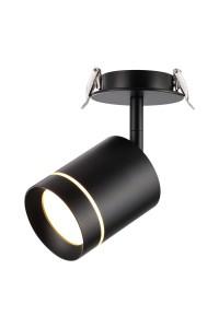 Встраиваемый светодиодный светильник NOVOTECH  ARUM 357688