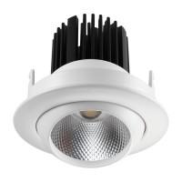 Встраиваемый светильник NOVOTECH  DRUM 357695